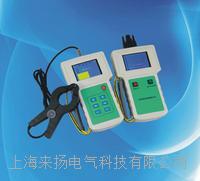直流系统故障快速检查仪 LYDCS-3300