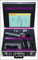 手持式超声波10KV架空线路故障分析仪 LYPCD-3000