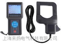 大钳口多功能芯接地电流分析仪 LYXLB9000