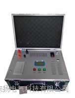 接地引下线导通分析仪 LYDT-V