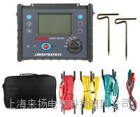 四极制接地电阻分析仪维修 LYJD3000