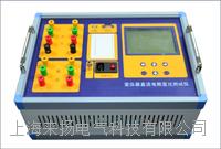 直阻及变比组别综合测量仪 LYZBC-2000
