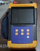 手提回路试验仪 LYHL-V系列