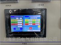 大液晶屏大电流温升试验装置
