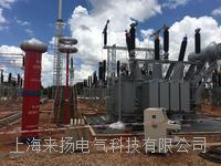 承修类四级资质设备 LYYD2000