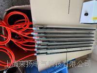 静电驻极高压产生装置
