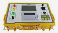 感性负载直流电阻测试仪(5A) LYZZ-5A