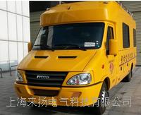 电气综合试验车 LYSYC-1000