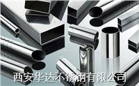 不鏽鋼裝飾管
