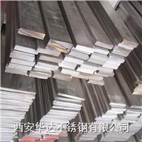 304不鏽鋼扁鋼