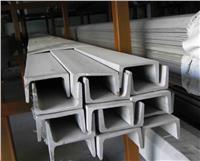 西安304不锈钢槽钢 西安不锈钢槽钢