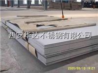 西安Monel400高温合金板