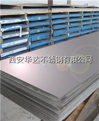 西安Incoloy800高温合金板