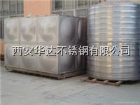 西安不鏽鋼水箱的類型及選擇