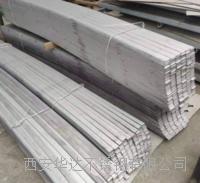 西安不鏽鋼扁鋼