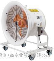 瑞电,SUIDEN,Denka Fun 600类低噪音节能型,SJF-T604A,质量过关