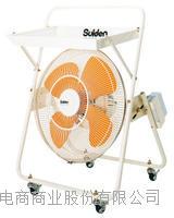 瑞电,SUIDEN,SKF-45C-1V,*上等的价格,脚轮随风扇C类