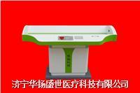 婴幼儿身高体重测量仪(豪华型) HY-STW100