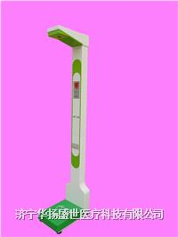 超声波儿童全自动身高体重测量仪