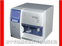 极谱仪-重金属检测仪