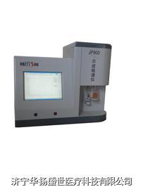 JP900(综合)型示波极谱仪