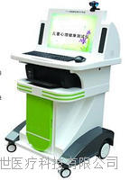 膳食营养分析仪