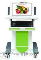 儿童膳食营养分析系统 HY-EY600