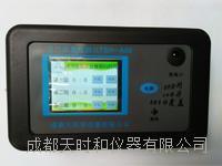 空气质量检测仪