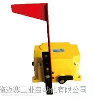 粉尘防爆拉绳开关SPS-2-FM/IP65/DIPA20T6急停控制器 SPS-2-FM