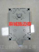 隔爆型断链保护器SCD-B2 DIPA21 IP65