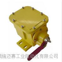 纵向撕裂保护装置ZLK-I/IP67微动触点 GZS-B