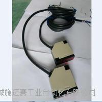 光电开关GH3-587N对射型 KD-ES48/ER49