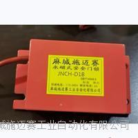 永磁式安全门锁HZCH-D1-A电磁锁的原理 HZCH-D1-B