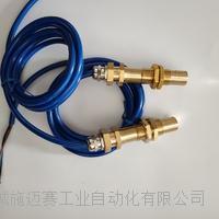 本安型磁性传感器CGHC-(B)-P(一开一闭) CXKG-30KH2