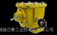 输送带纵向撕裂检测器XTD-SP-M8JB/T10937 GH-ZL