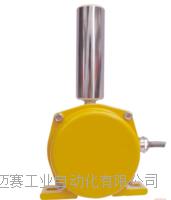 带式输送机备件/跑偏开关HQP-002G-168 HTBk2-FJ