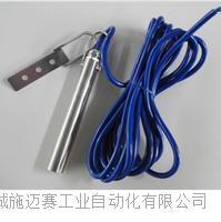 倾斜开关ST15-30铸铁探头 TYPE:QX11(220V/2A)