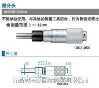 日本SK新泻精机1002-050微分头厂家价格 1002-050微分头