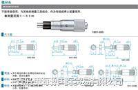 日本SK新泻精机1001-050微分头厂家价格 1001-050微分头