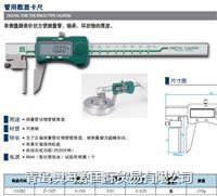 日本SK新泻精机D系列数显式长卡尺厂家价格 D系列数显式长卡尺