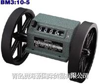 日本KORI古里BM3:10-5(2)逆回转长度计 计数器 码表 米表 原装进口正品 日本KORI总经销 BM3:10-5(2)逆回转BM3:1-4BM3:1-5 BM3:10-4 BM3:10-5 BM3