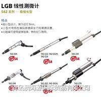 542-204三丰线性测微计LGB-105L传感器 542-204