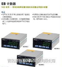 三丰正品542-092-2 EB计数器带有多极限设置功能的系统整合用显示装置 542-092-2 542-093-2 542-094-2 542-093-2 542-015