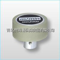 日本小野转速表 配件 周速环 携带盒 测速头 HT-3200