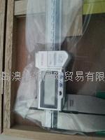 Mitutoyo三丰ABSOLUTE背置量爪型中心线卡尺