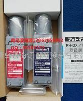 北阳HOKUYO用于钢铁工业的传感器
