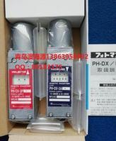 日本北阳HOKUYO光电距离传感器PD-10M原厂原装 PD-10M2