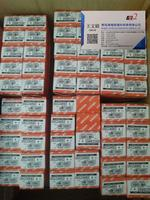 EC计数器数显量具端口电缆02AZD790B日本Mitutoyo三丰