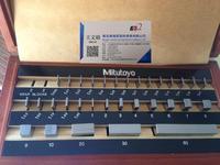 572-600Mitutoyo三丰水平单功能型(防水型)数显标尺