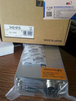 Mitutoyo三丰572-484-10*水平多功能型(带双向读取功能)数显标尺